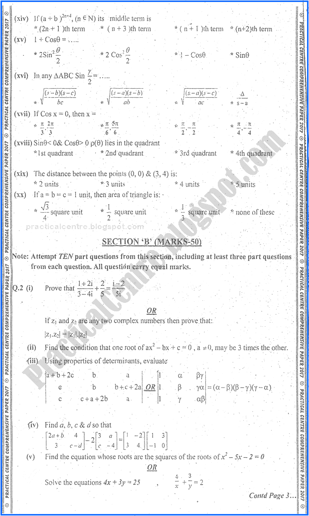 mathematics-xi-practical-centre-guess-paper-2017-science-group