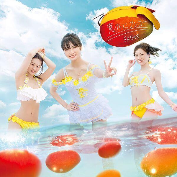 SKE48 - Igai ni Mango