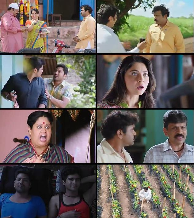 Poshter Girl 2016 Marathi DVDScr x264 700mb