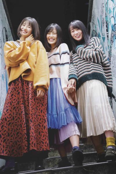 乃木坂46 PARADE, B.L.T. 2020.02 (ビー・エル・ティー 2020年2月号)