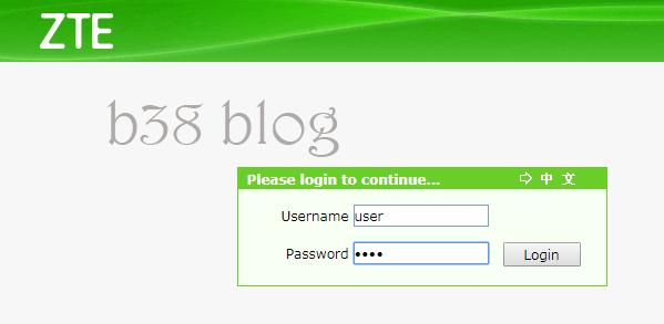 Cara Ganti Password Wifi Indihome ZTE F609 Fiber