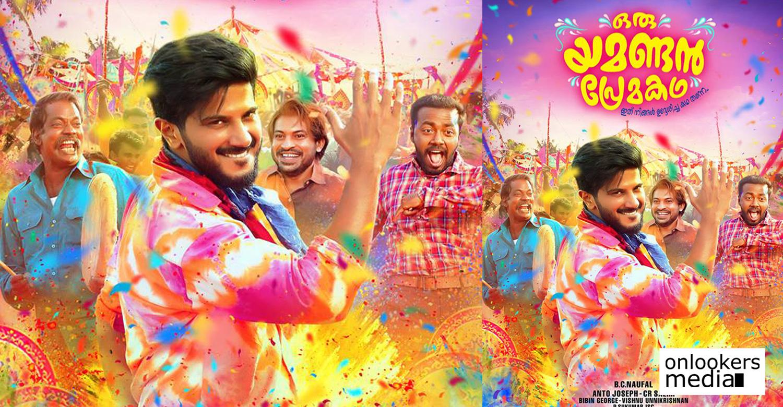 Oru Yamandan Premakadha Malayalam Full Movie Download Online