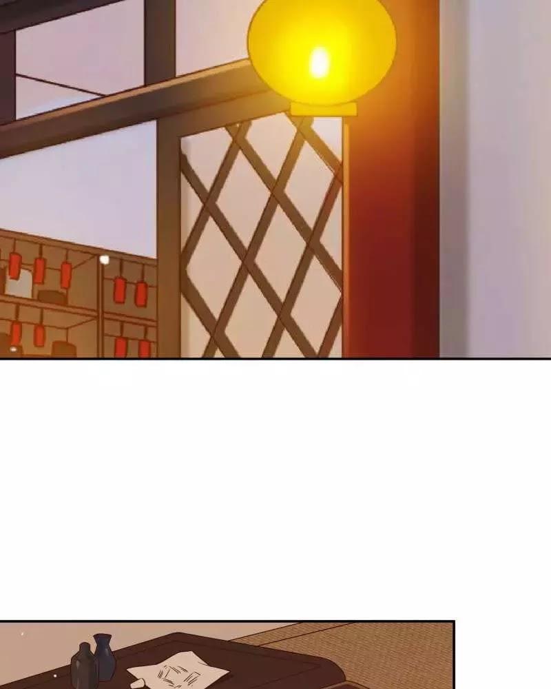 Phượng Khởi Hoa Tàng chap 58 - Trang 21