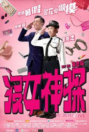 Watch Love Detective Online Free Putlocker