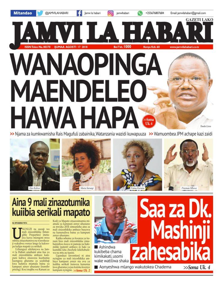 Magazeti ya leo Ijumaa August 17 2018