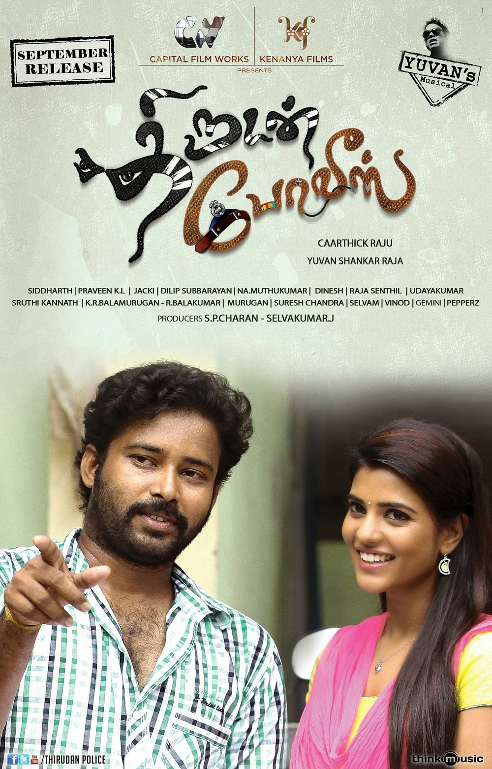 Thirudan Police 2014 Official Movie Trailer HD