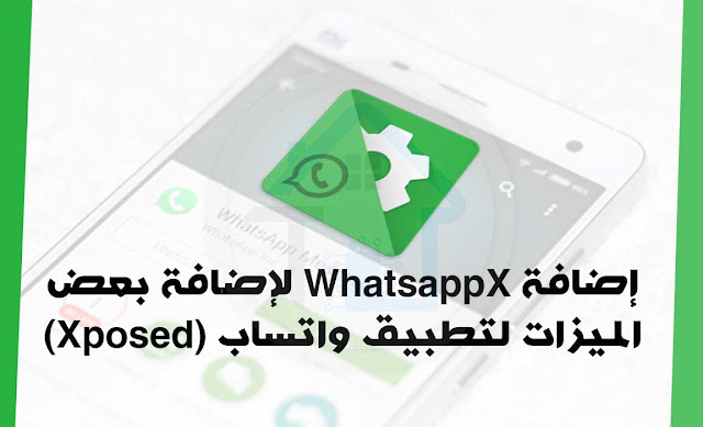 mod whatsappx