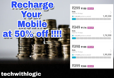 How to Get 50% Discount on All Mobile Recharge ?