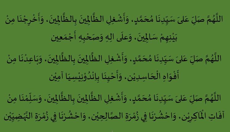 Bacaan Shalawat Asyghil JPG