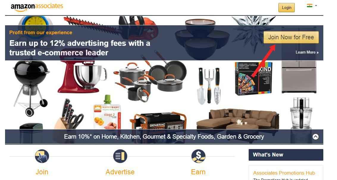 Amazon Affiliate Program se Paise kaise kamaye - FUll Guide