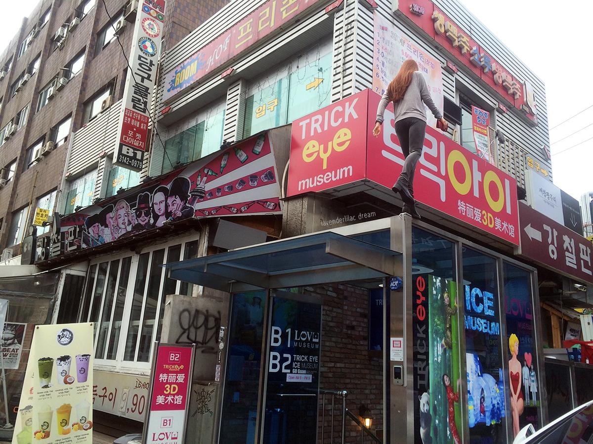 Seoul South Korea Hongdae Trick Eye Museum Entrance