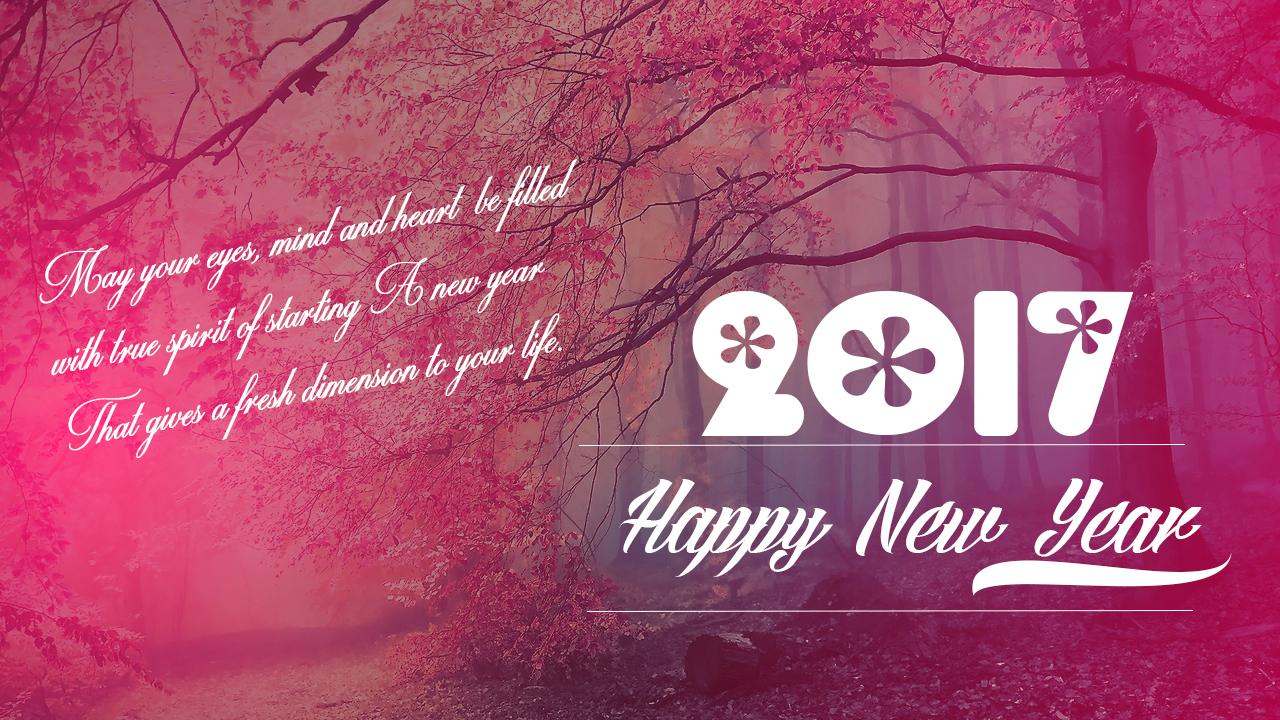 Best Happy New Year Wishes And Greetings Hamara Hindustan