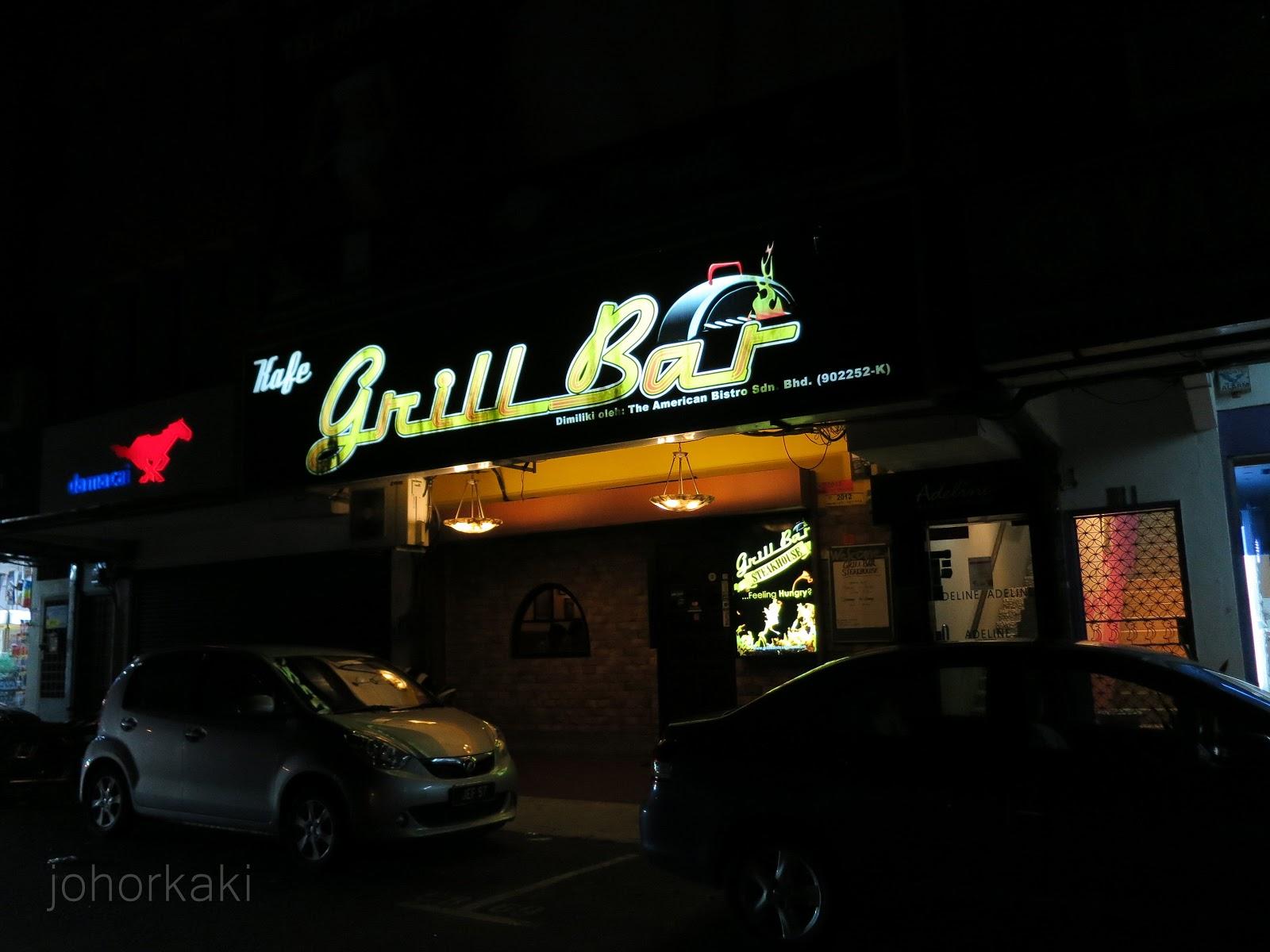 Grill Bar Steakhouse Johor Bahru