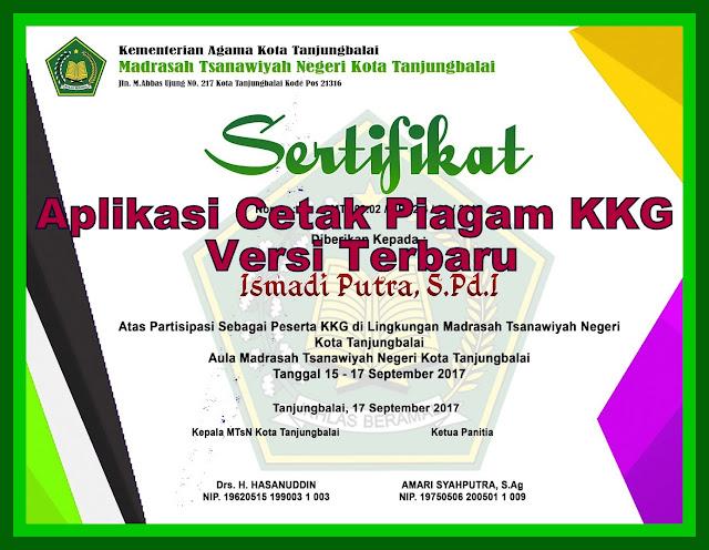 Download Aplikasi Cetak Sertifikat Piagam KKG Versi Terbaru