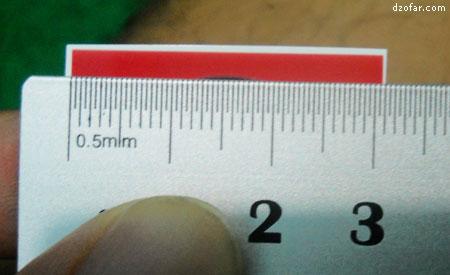 tidak 3cm!