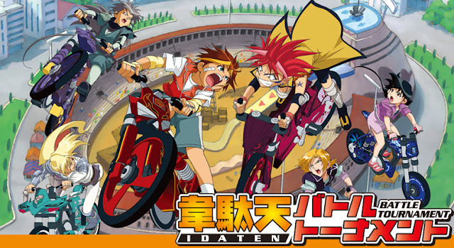 Idaten Jump HINDI Episodes