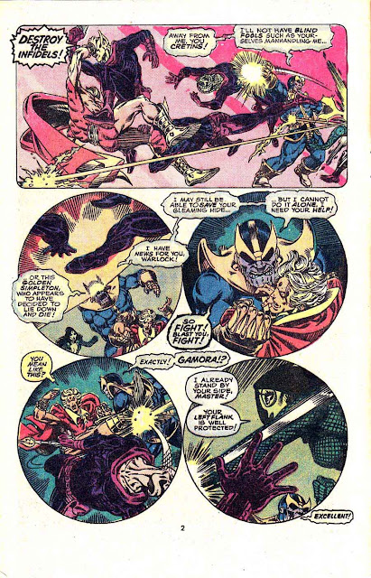 Warlock v1 #10 marvel 1970s bronze age comic book page art by Jim Starlin
