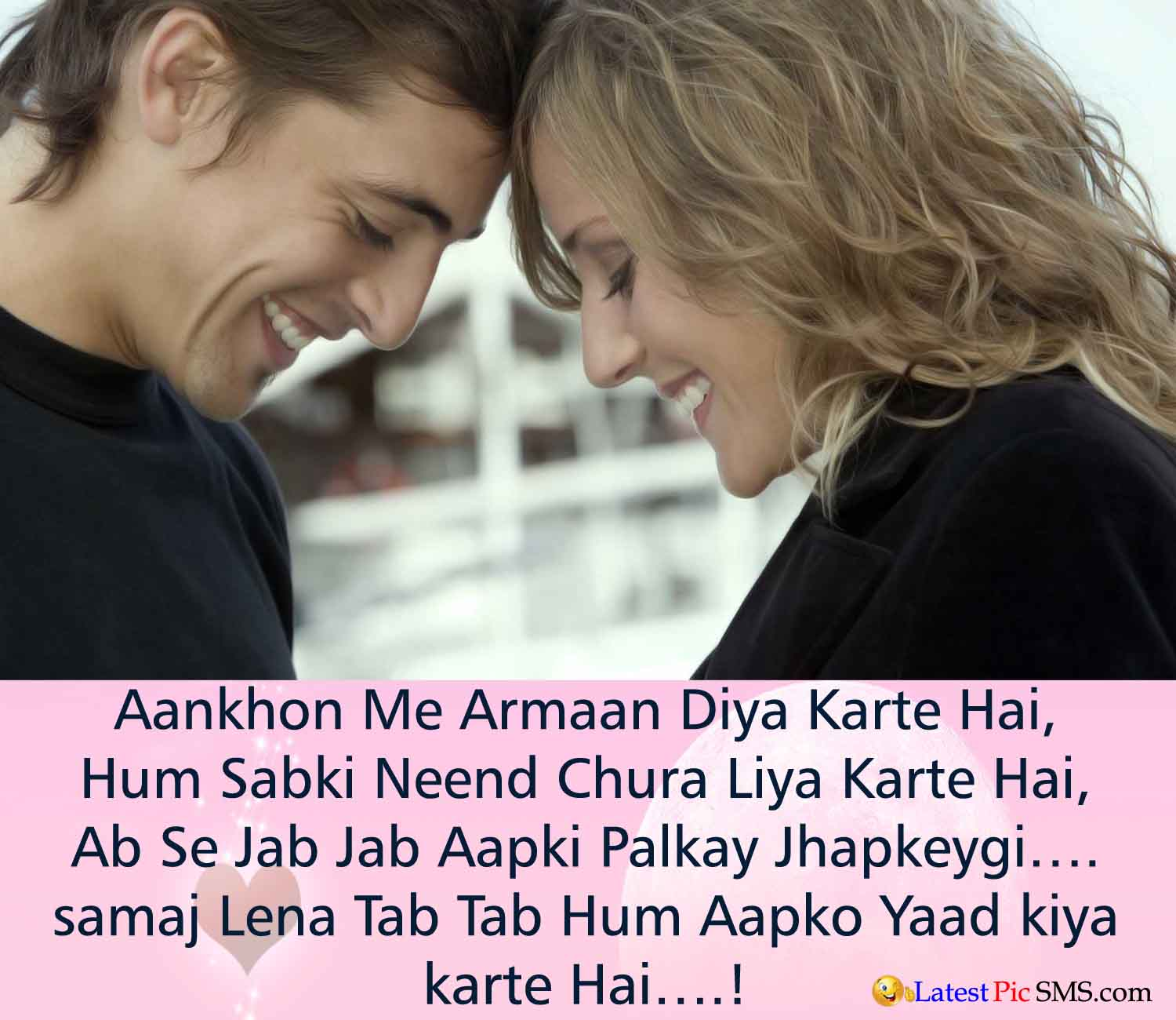 romaontic lovers shayari