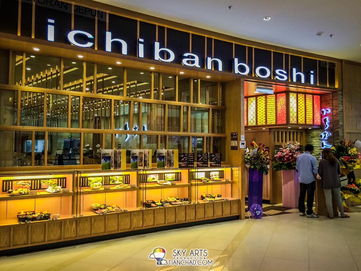 Ichiban Boshi Japanese restaurant located next to Icescape Ice Rink
