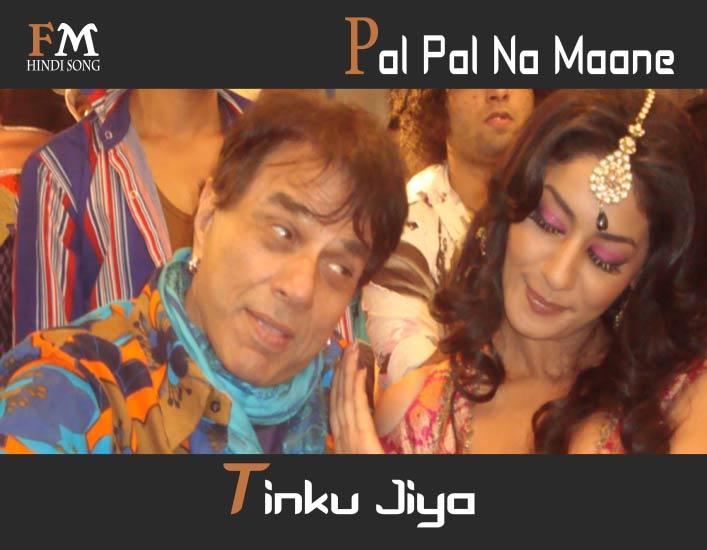 Pal-Pal-Na-Maane-Tinku-Jiya-Yamla-Pagla-Deewana-(2011)