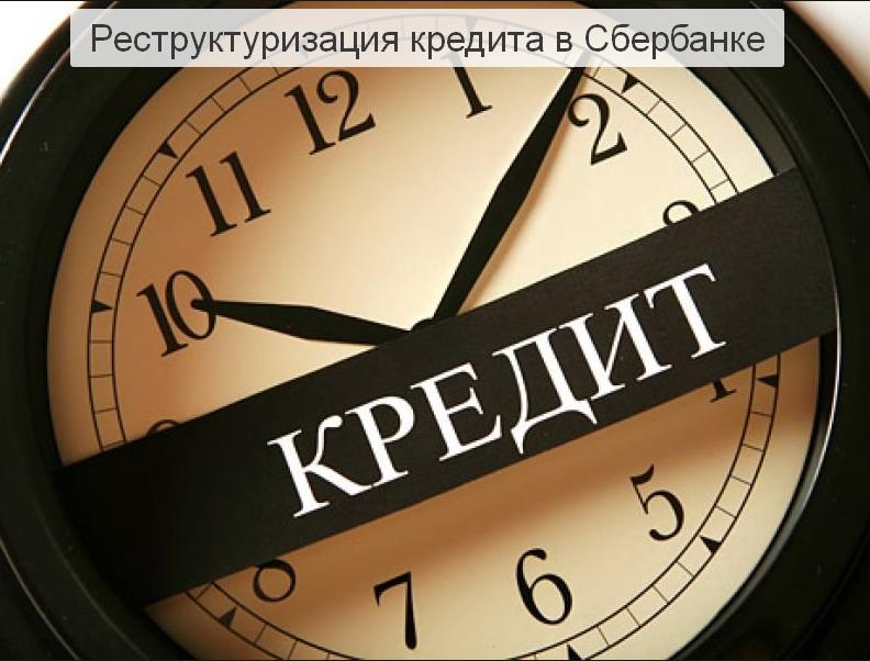 инн что это такое украина
