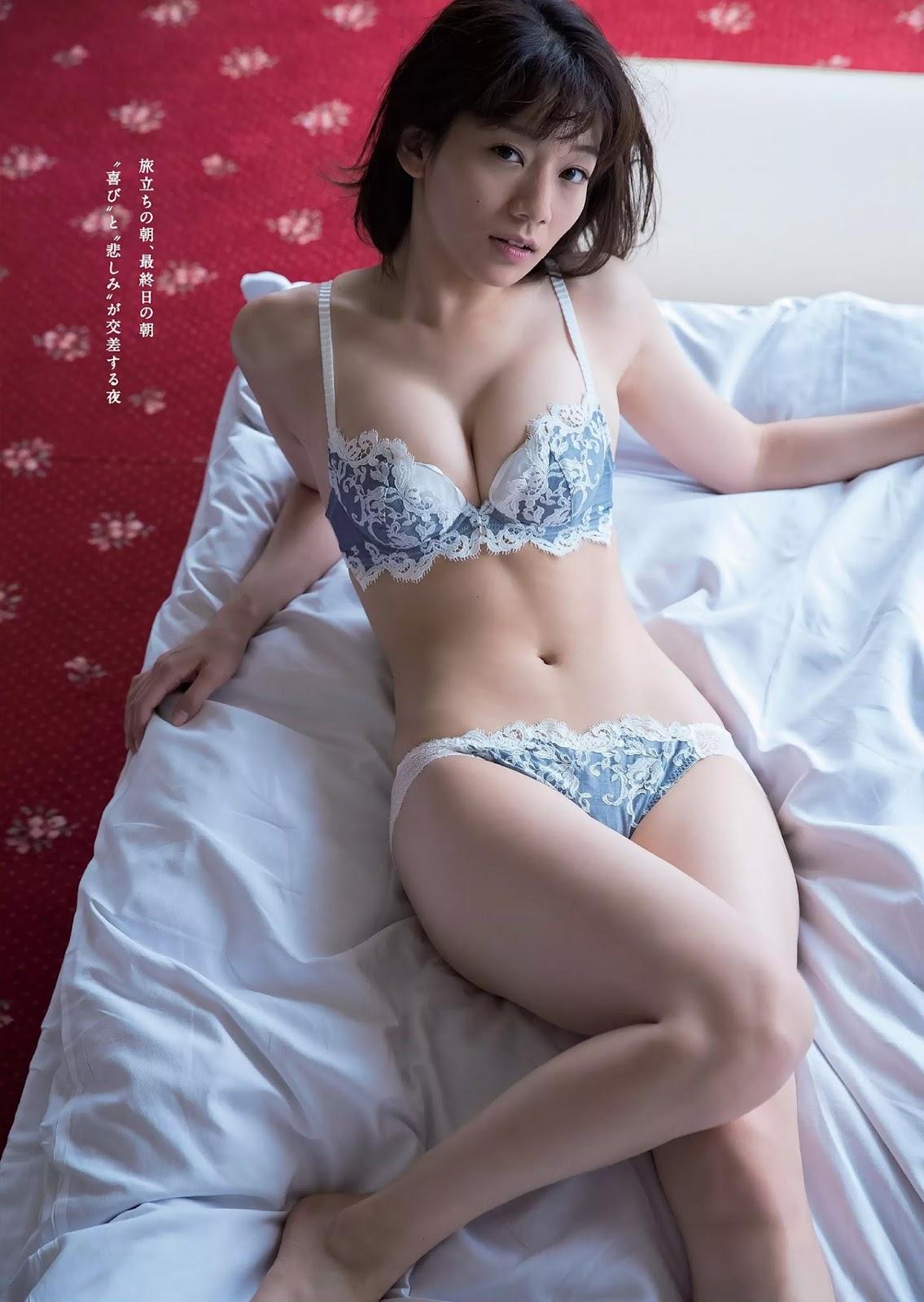 Miki Sato 佐藤美希, Weekly Playboy 2017 No.45 (週刊プレイボーイ 2017年45号)