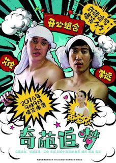 Download Film Two Idiots (2016) Subtitle Indonesia
