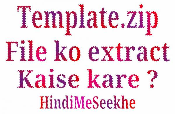 Template-zip-file-se-XML-file-open-extract-kaise-kare