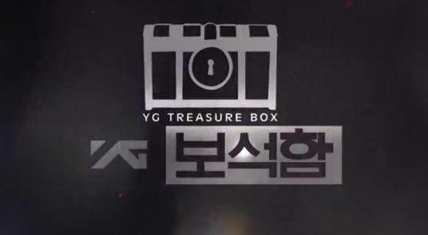 YG寶石盒