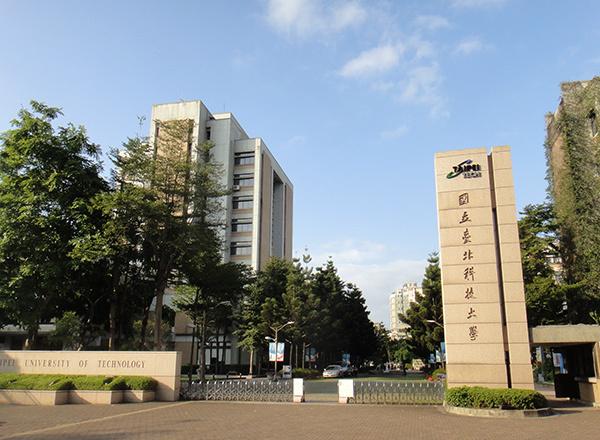 Taipei Tech