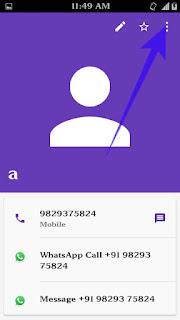 Mobile number blacklist me add kaise kare 4