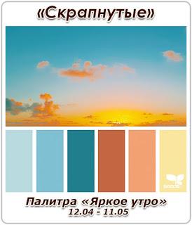 http://skrapnutyie.blogspot.ru/2016/04/1204-1105.html