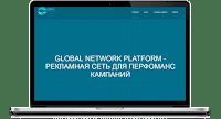 global_adnetwork