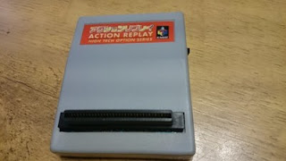 psx action replay