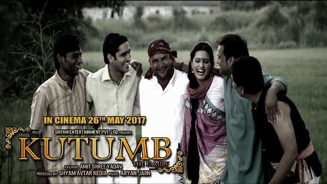 Kutumb Movie 2017 Full Star HD Wallpaper | Rajpal Yadav