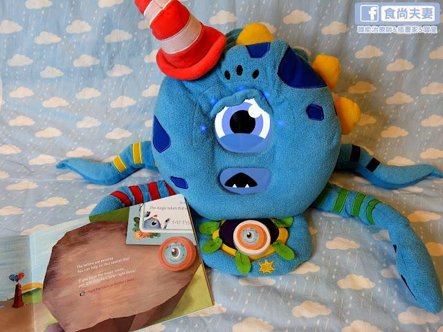 Octobo 章魚寶