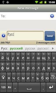 smart keyboard pro apk full