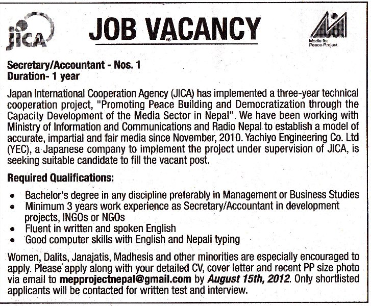 job%2Bad%2B3 Job Advert Examples Ks on