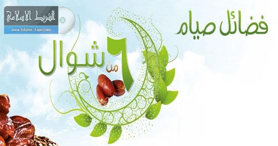 تفسير القرآن لابن عثيمين mp3 برابط واحد