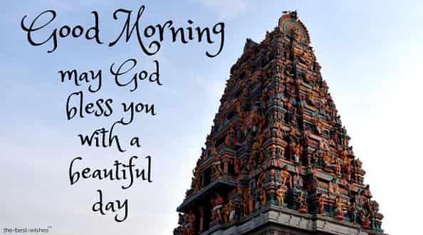 hindu panchalingeshwara temple image