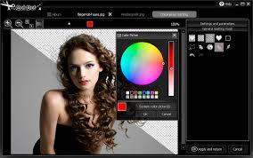 تثبيت  أحسن برنامج في التعديل على الصورAshampoo.Franzis.CutOut.4.4 مع التفعيل