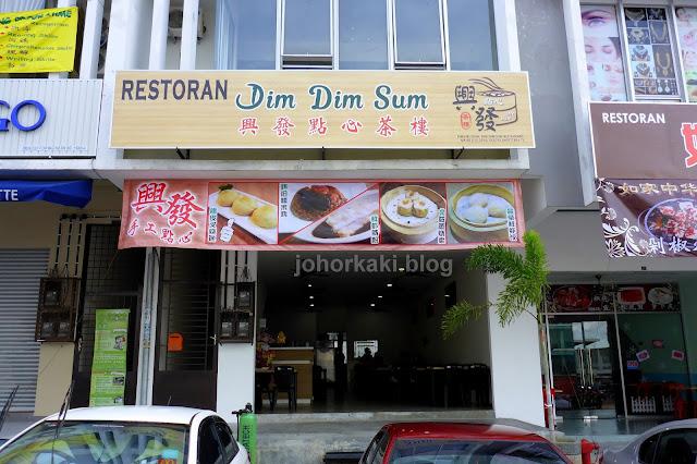 Best-Johor-Dim-Sum-List-興發點心茶樓