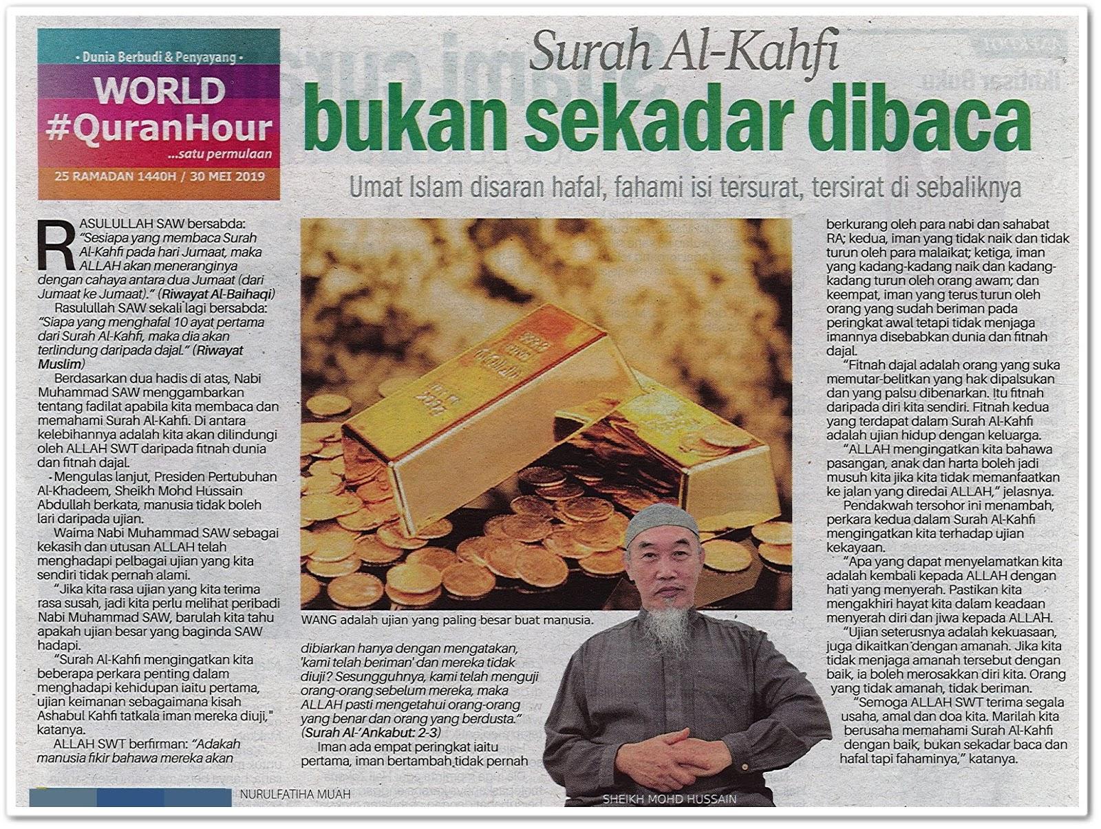 Surah Al-Kahfi bukan sekadar di baca - Keratan akhbar Sinar Harian 8 Mac 2019