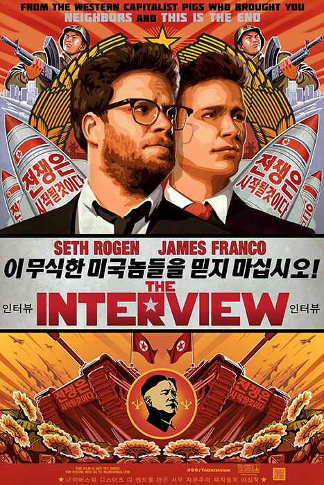 Allentto.com - Totul Despre FilmeleNoi - Poster The Interview