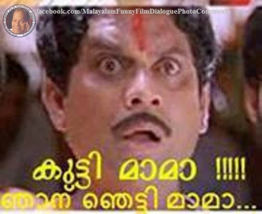 fb malayalam comments - 540×441