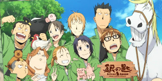 Gin no saji / silver spoon