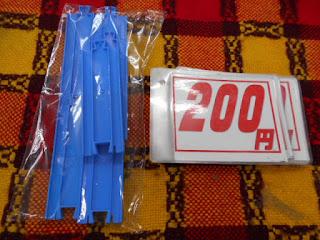リサイクル品のプラレールの1/2レール(青)、6本入りです。