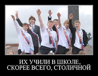Кого могут вырастить в школах столицы РФ