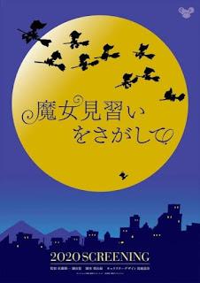 تقرير فيلم سحرة دوريمي Majo Minarai wo Sagashite
