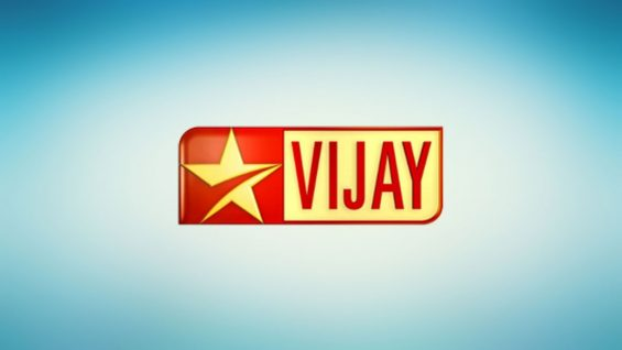 mobile hotstar vijay tv app free download
